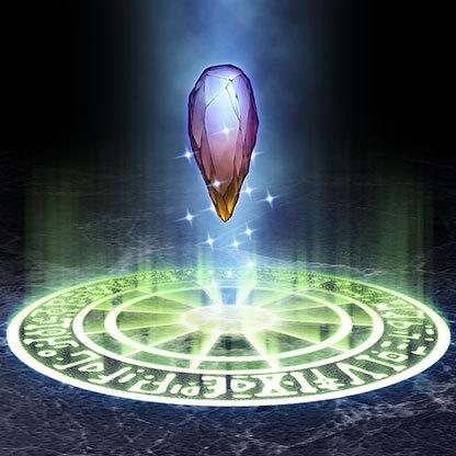 Sage's-stone
