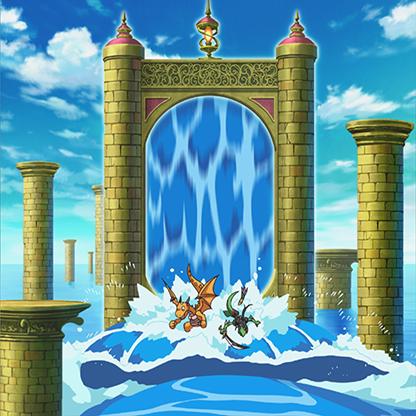 Aqua-gate