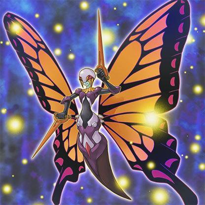 Swallowtail-butterspy